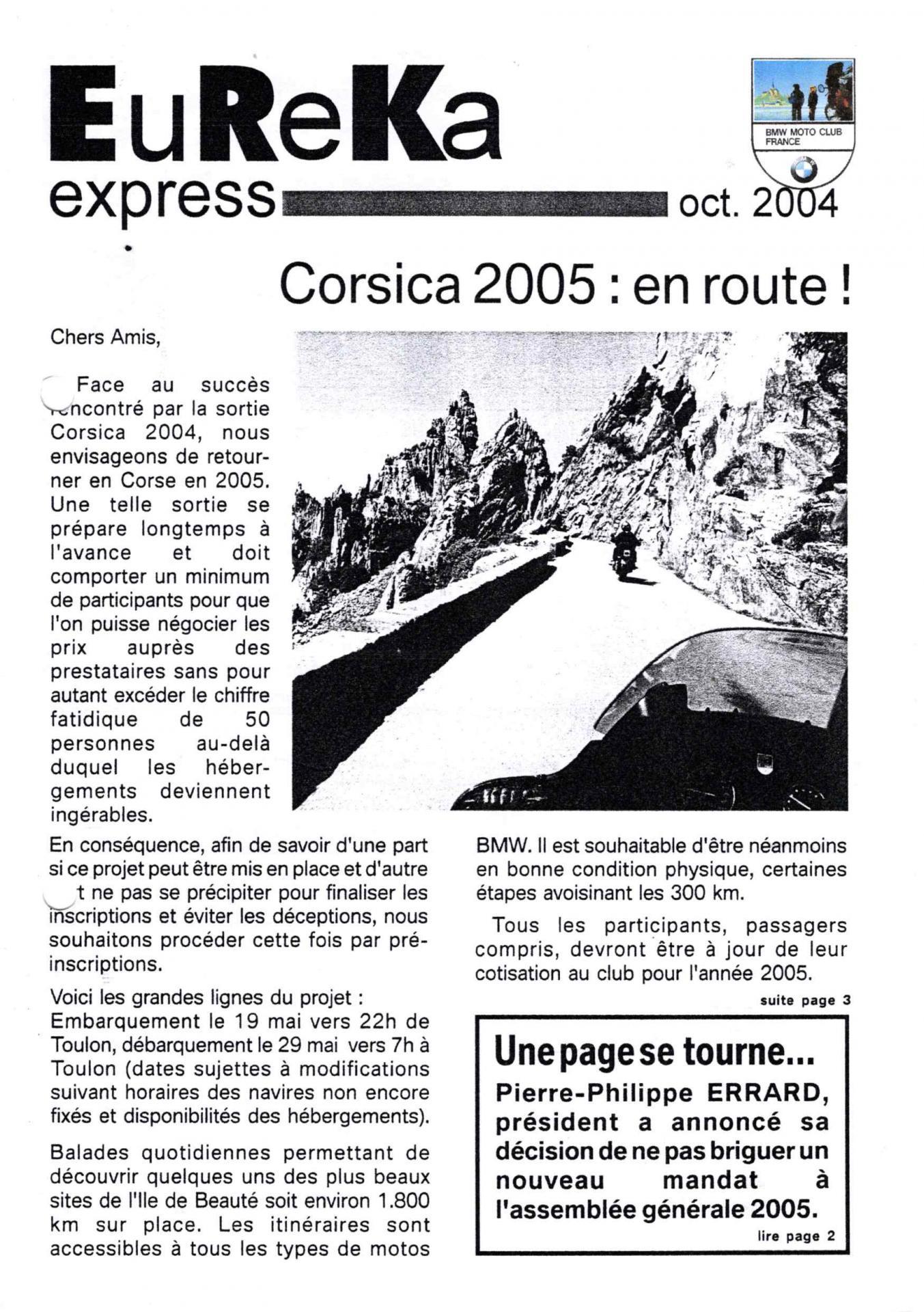2004 10 eureka express 1
