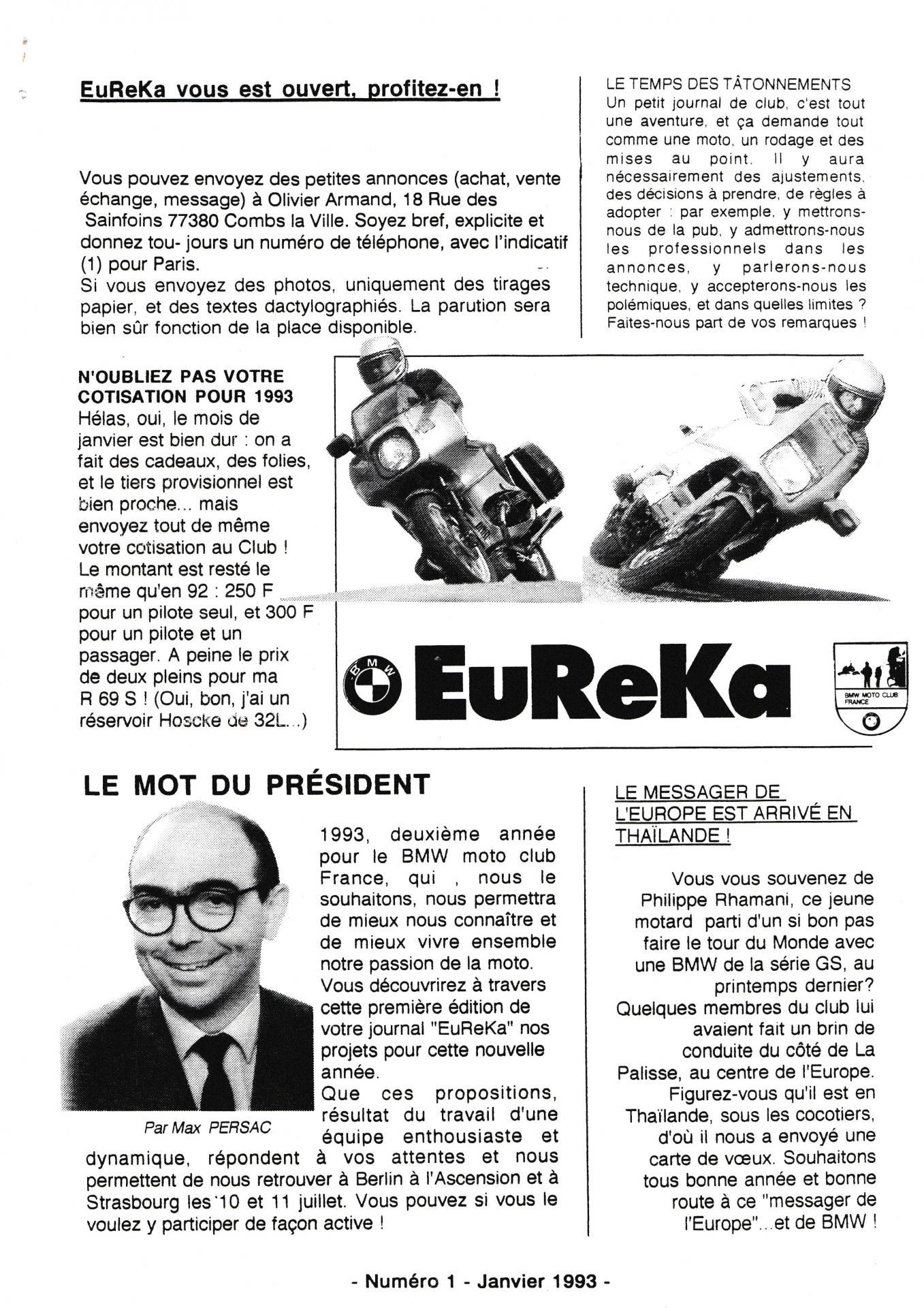 Eureka no.01-p1