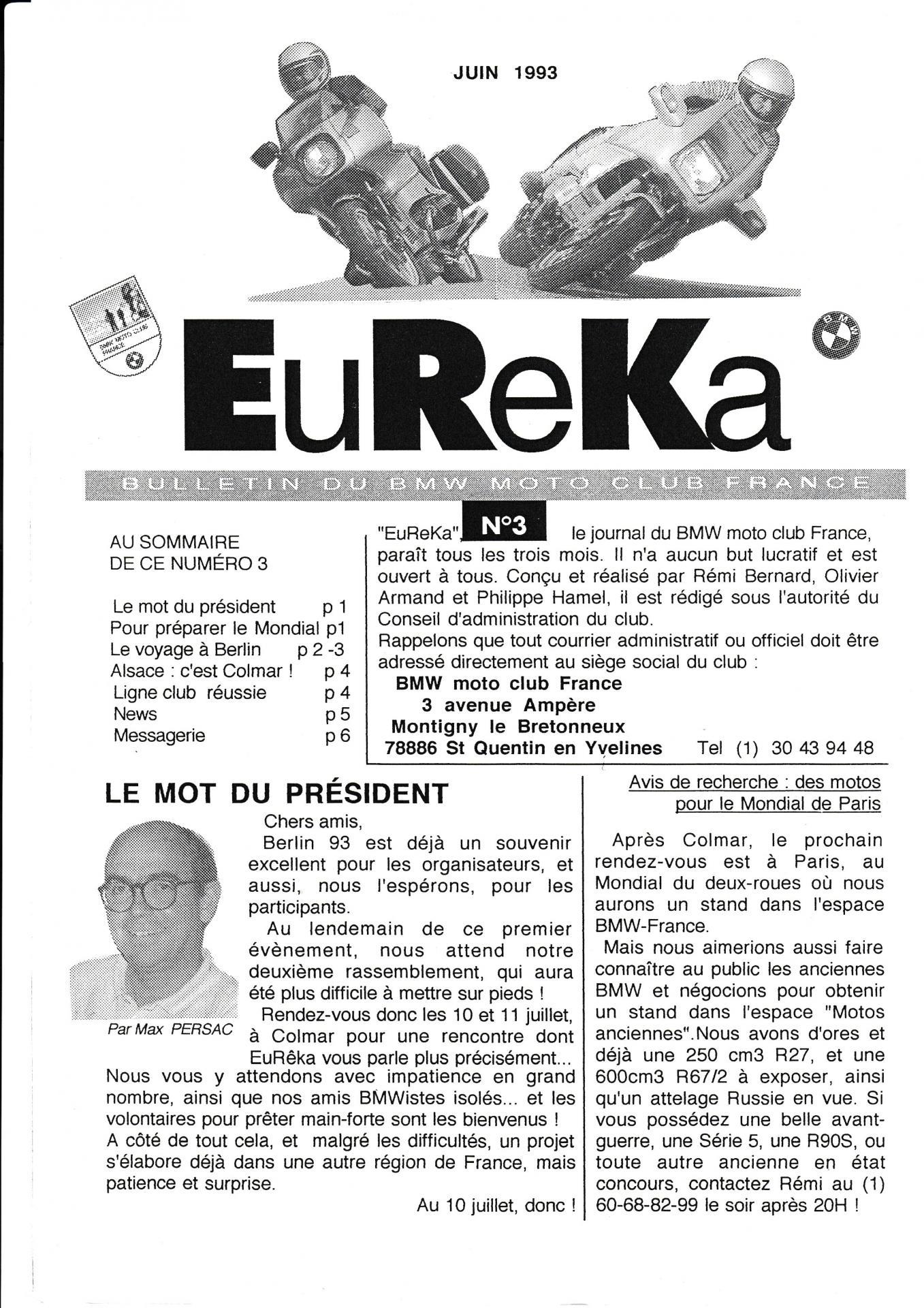 Eureka no.03-p1