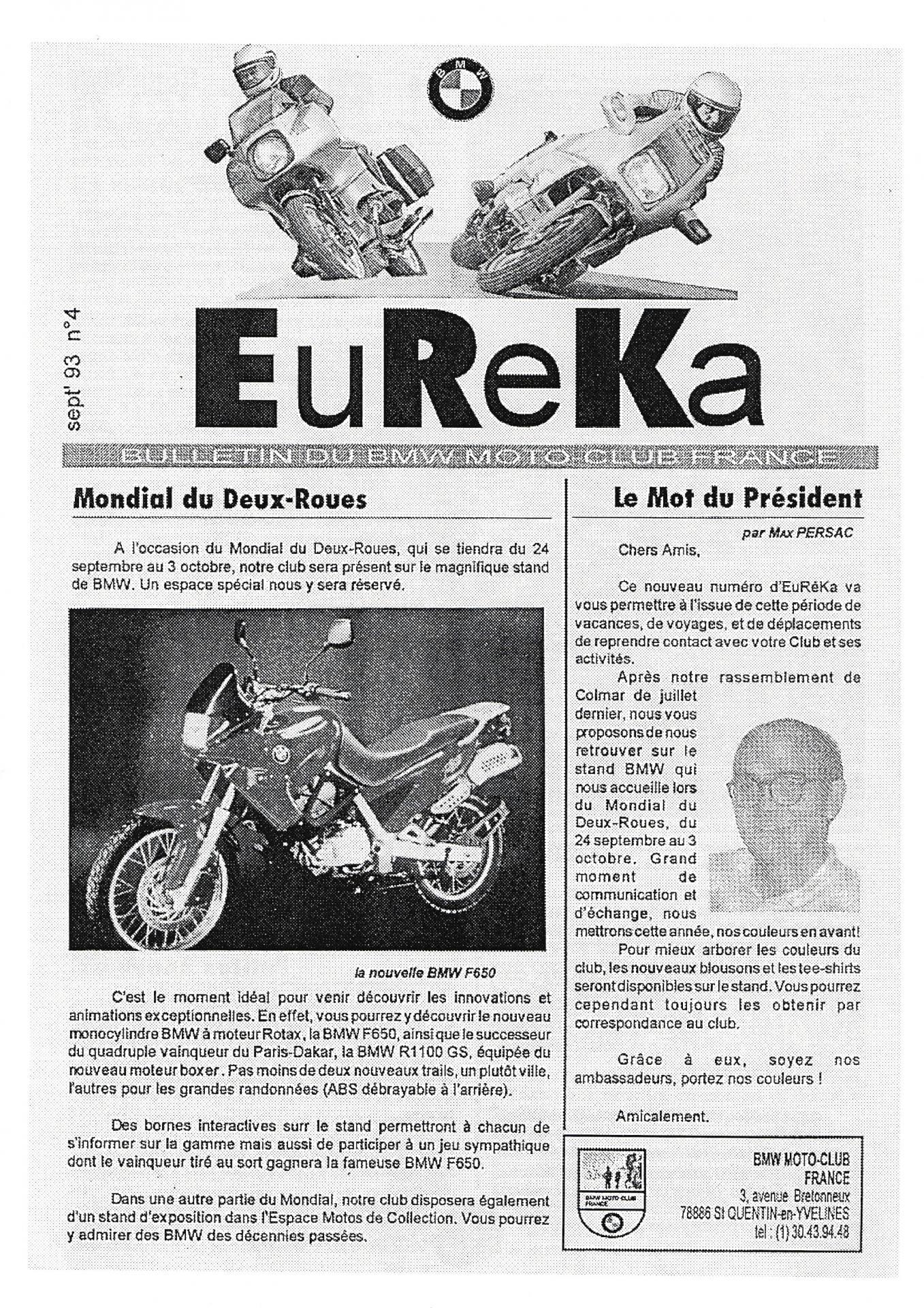 Eureka no.04-p1